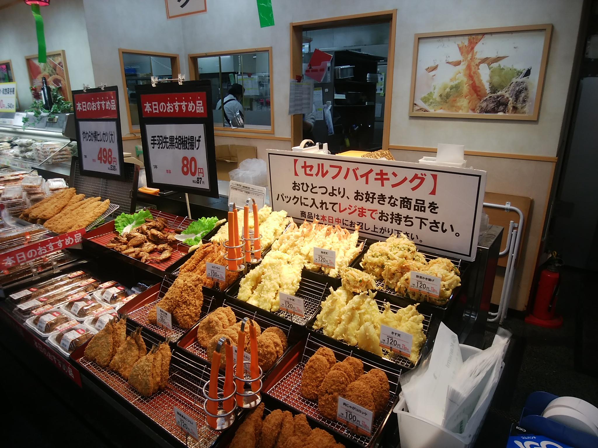 カネ美食品株式会社 ピアゴ丸岡店【動画PRあり】