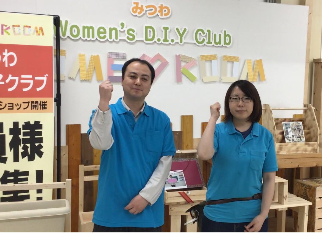 ホームセンターみつわ 武生店【動画PRあり】