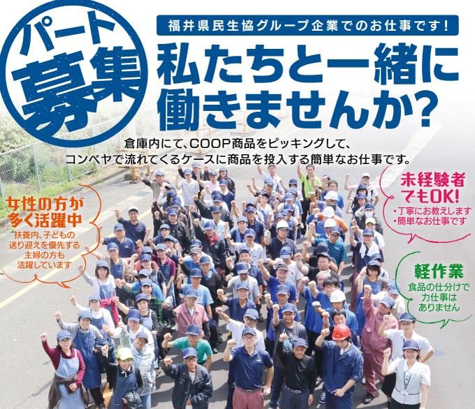 エルシーコープ株式会社【動画PRあり】