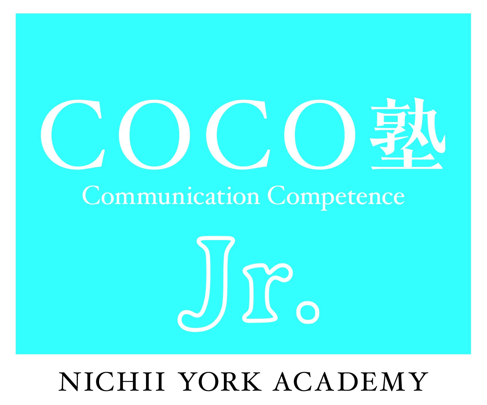 株式会社ニチイ学館【COCO塾ジュニア】福井校