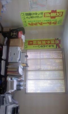 中央トラック株式会社 敦賀営業所(事務職員)