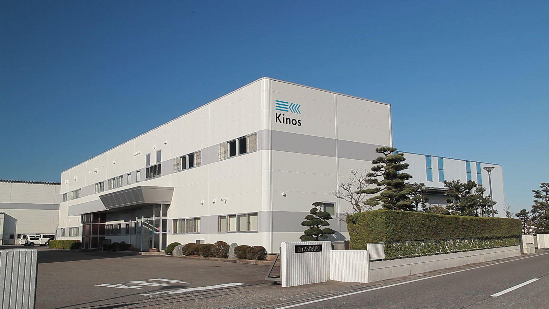 カイノス株式会社 (機械設計)