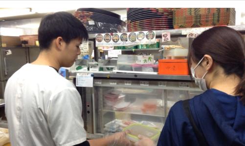 鮨⾶脚鯖江店