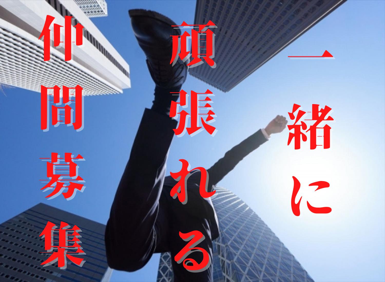 株式会社 ケーユー(事務)