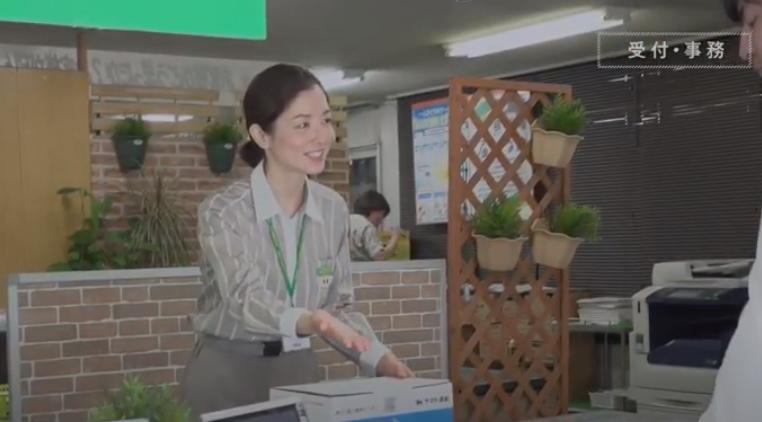 ヤマト運輸株式会社 福井主管支店(受付事務)【動画PRあり】