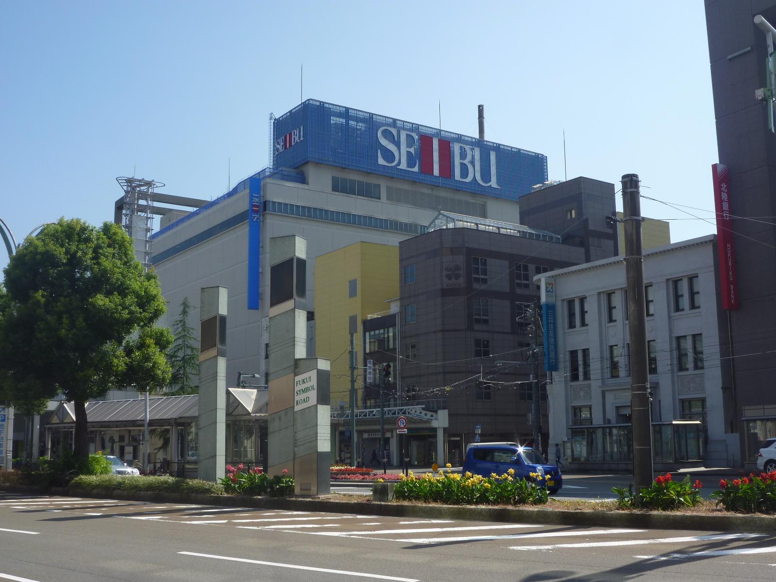 西武福井店 ALBION (アルビオン)