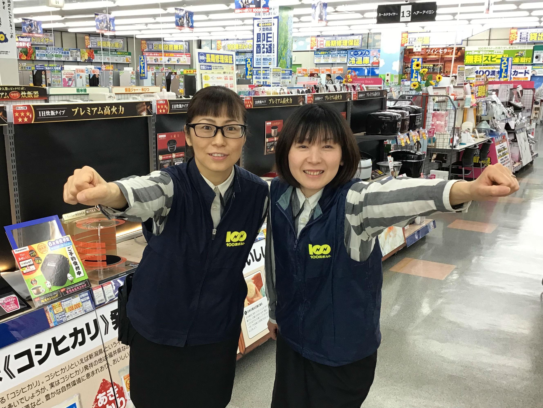 100満ボルト福井本店(販売)【動画PRあり】