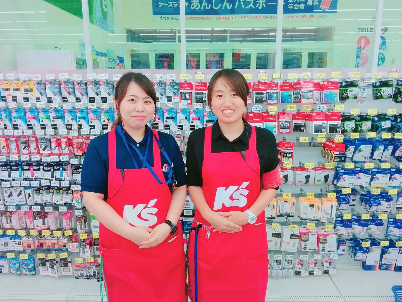 ケーズデンキ小浜店(アルバイト)