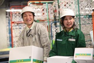 ヤマト運輸株式会社 福井主管支店(仕分け作業)