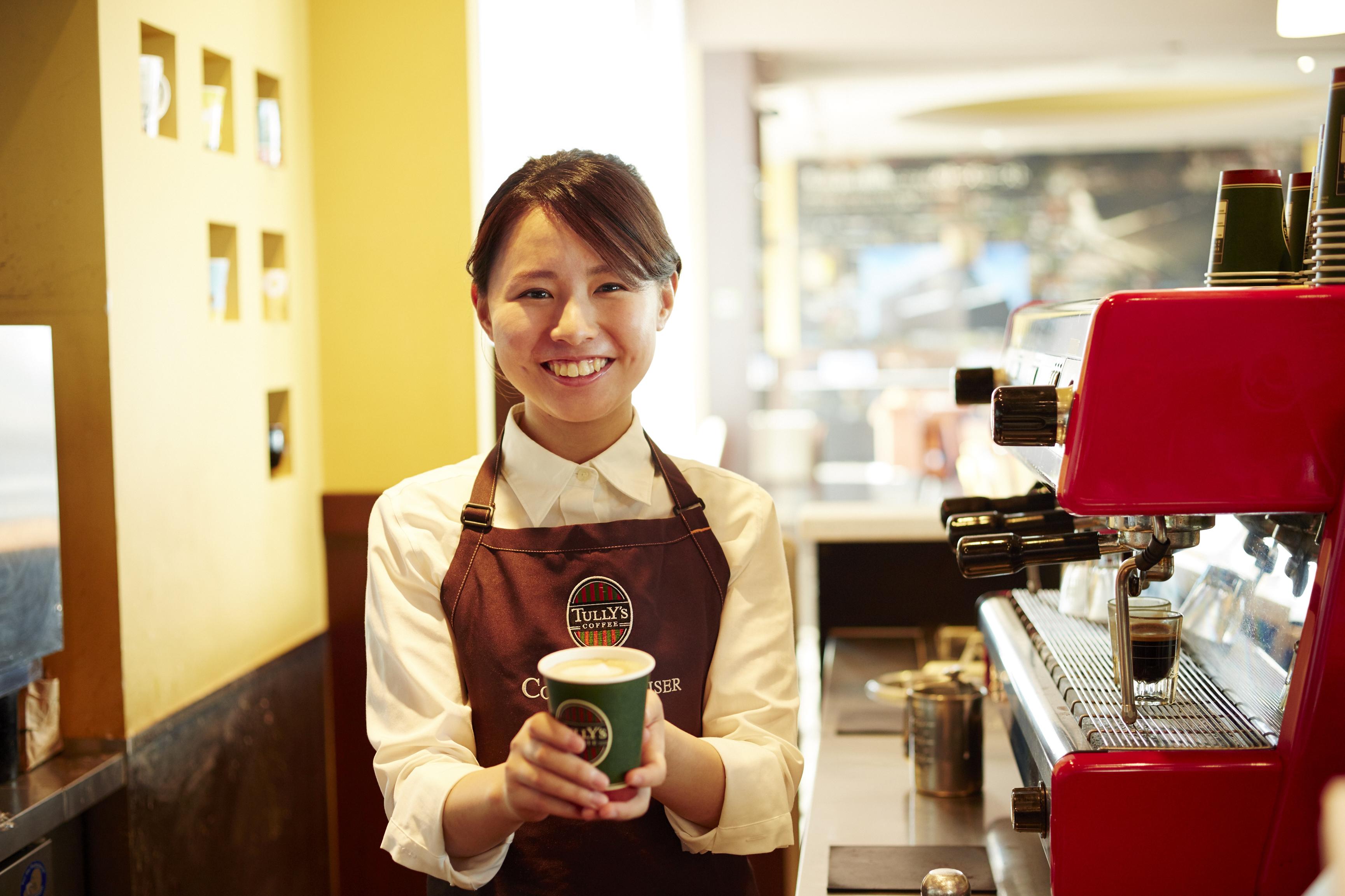 タリーズコーヒー ワイプラザ新保店|TULLY'S COFFEE