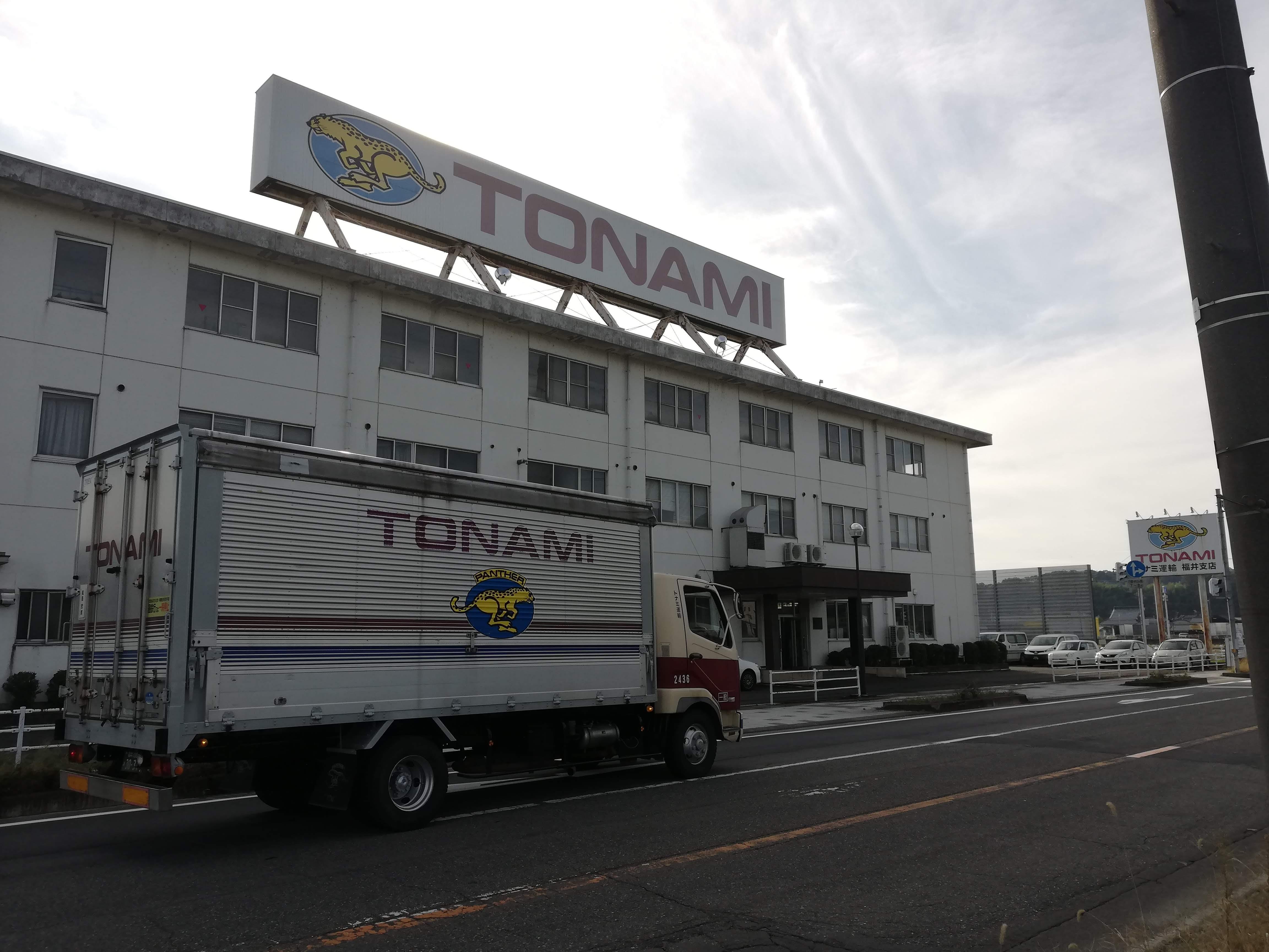 トナミ運輸株式会社 福井支店(大型トラック)