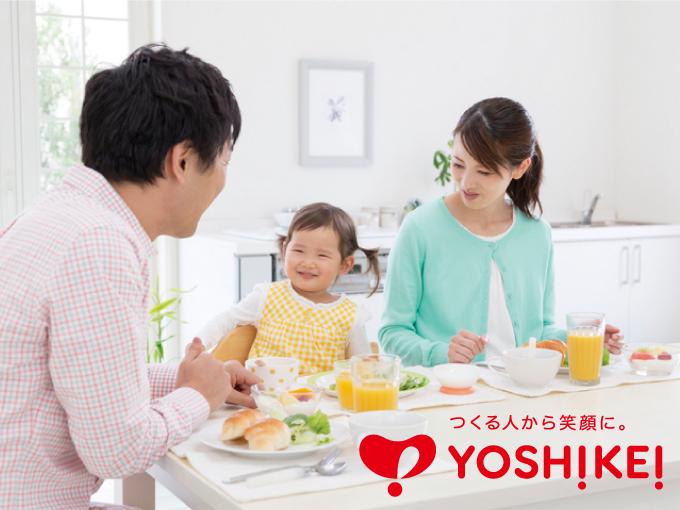 株式会社ヨシケイ福井 丹南営業所