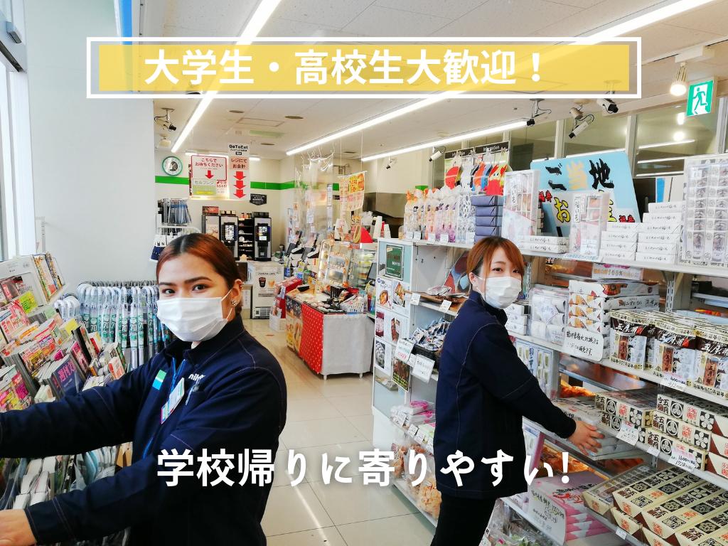 ファミリーマート福井駅前店