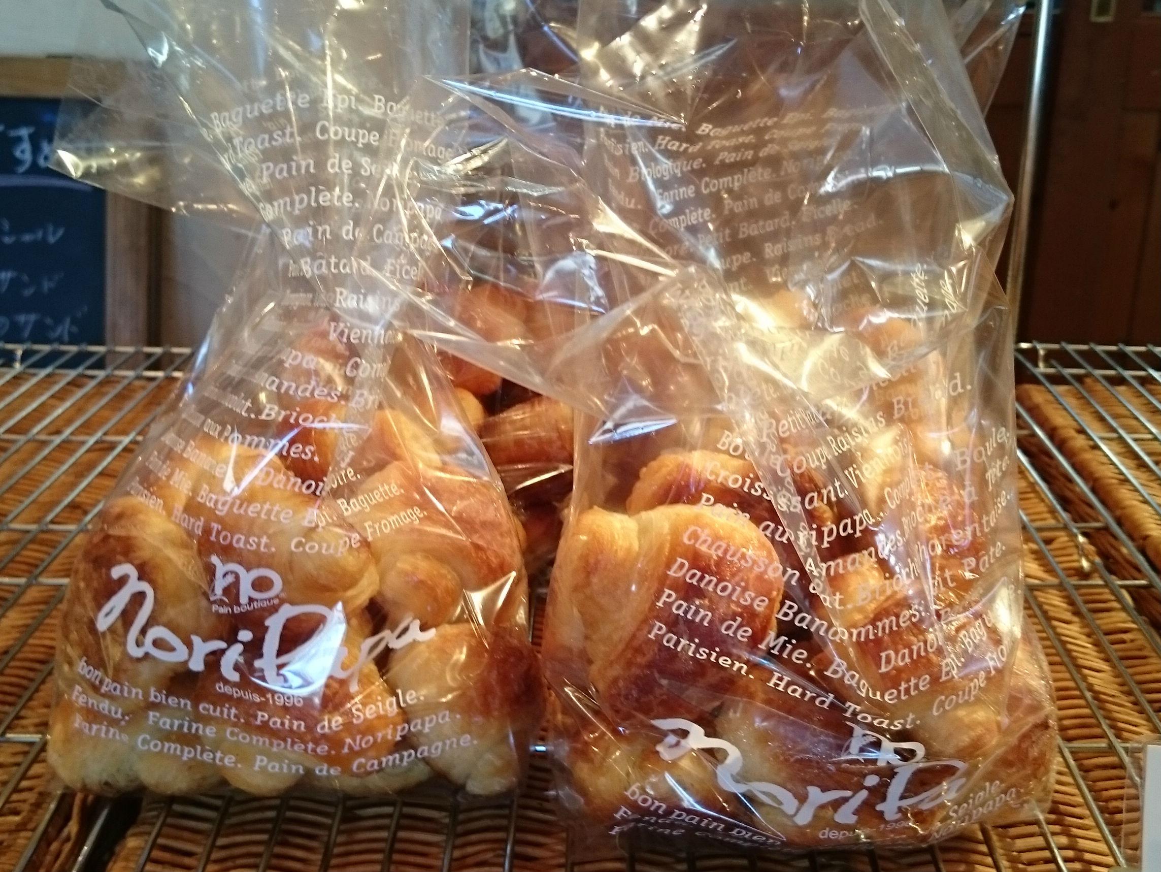 パンのある生活noripapa学園店(販売スタッフ)