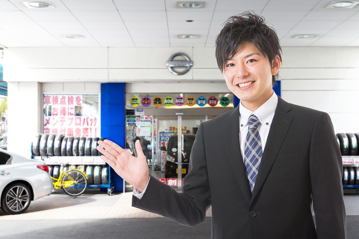 福井日産自動車株式会社(営業職)