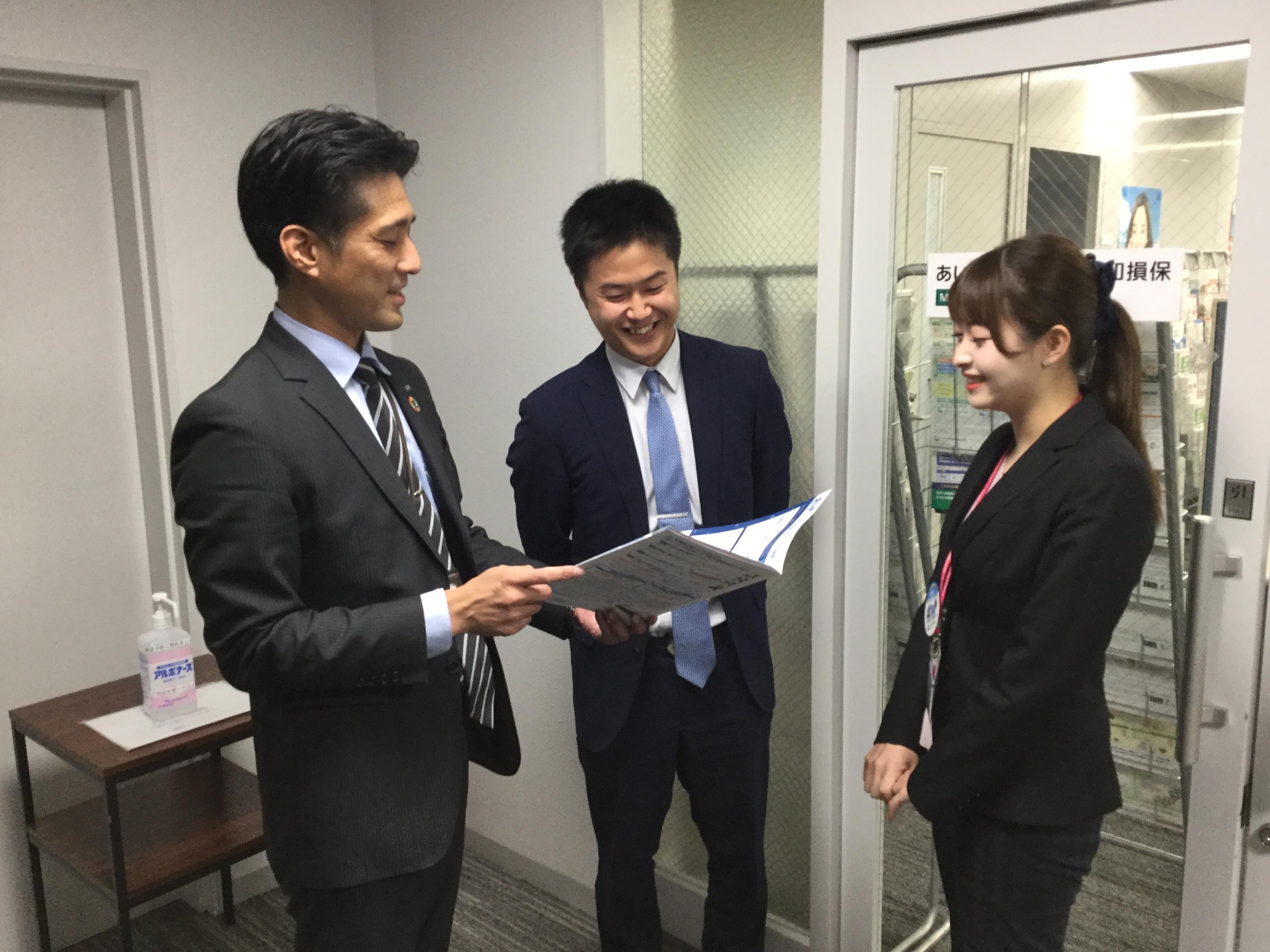 あいおいニッセイ同和損害保険株式会社 福井支店