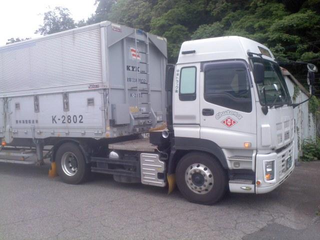 中央トラック株式会社 敦賀営業所(ドライバー)