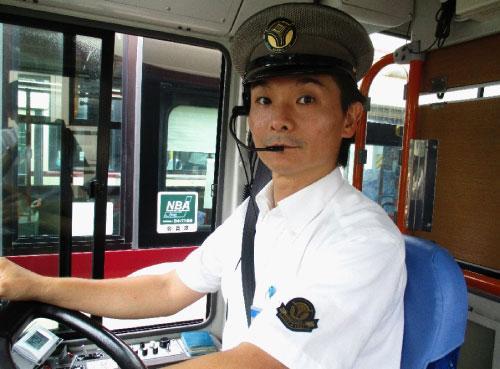 京福バス株式会社