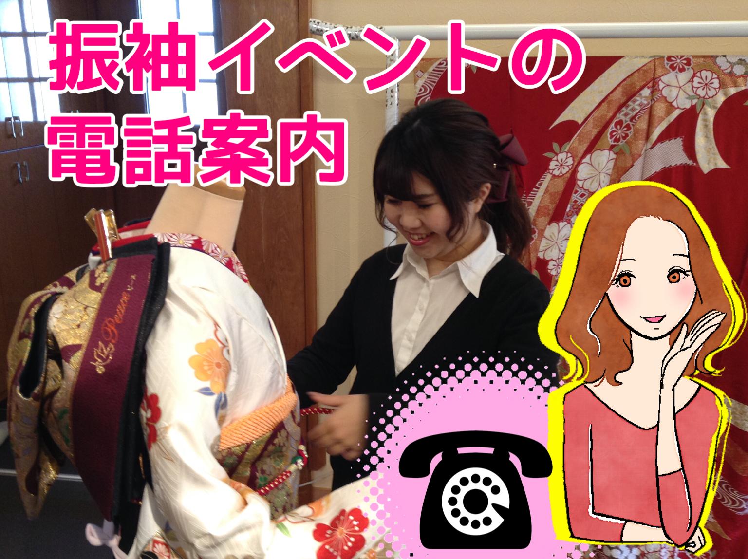 株式会社えん 振袖専門店Enn【動画PRあり】